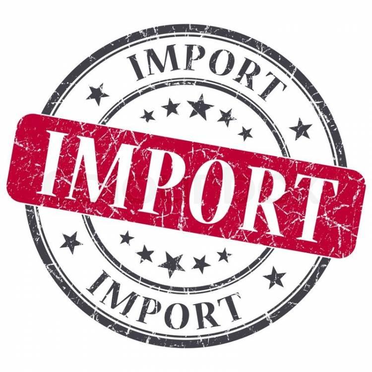 Технический импорт