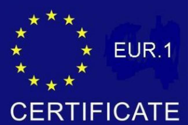 """Сертификаты по перевозке товаров из Украины по форме """"EUR.1"""""""